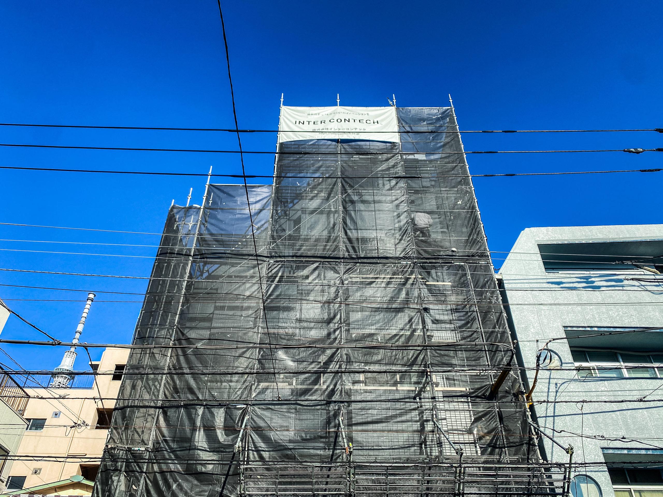 ビル大規模修繕工事 東駒形